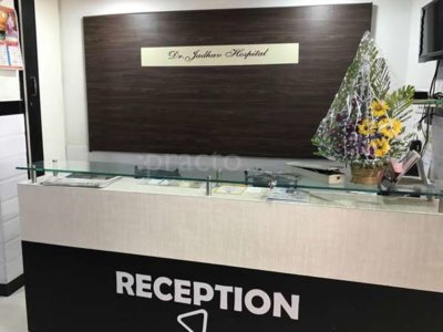 jadhav-hospital-reception
